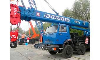 Автокраны грузоподъемностью 40 тонн